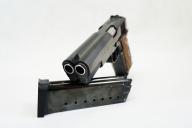 AF 2011-A1 45 ACP Arsenal Firearms