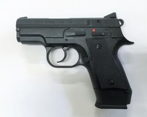CZ 2075 RAMI AL 9x19 mm